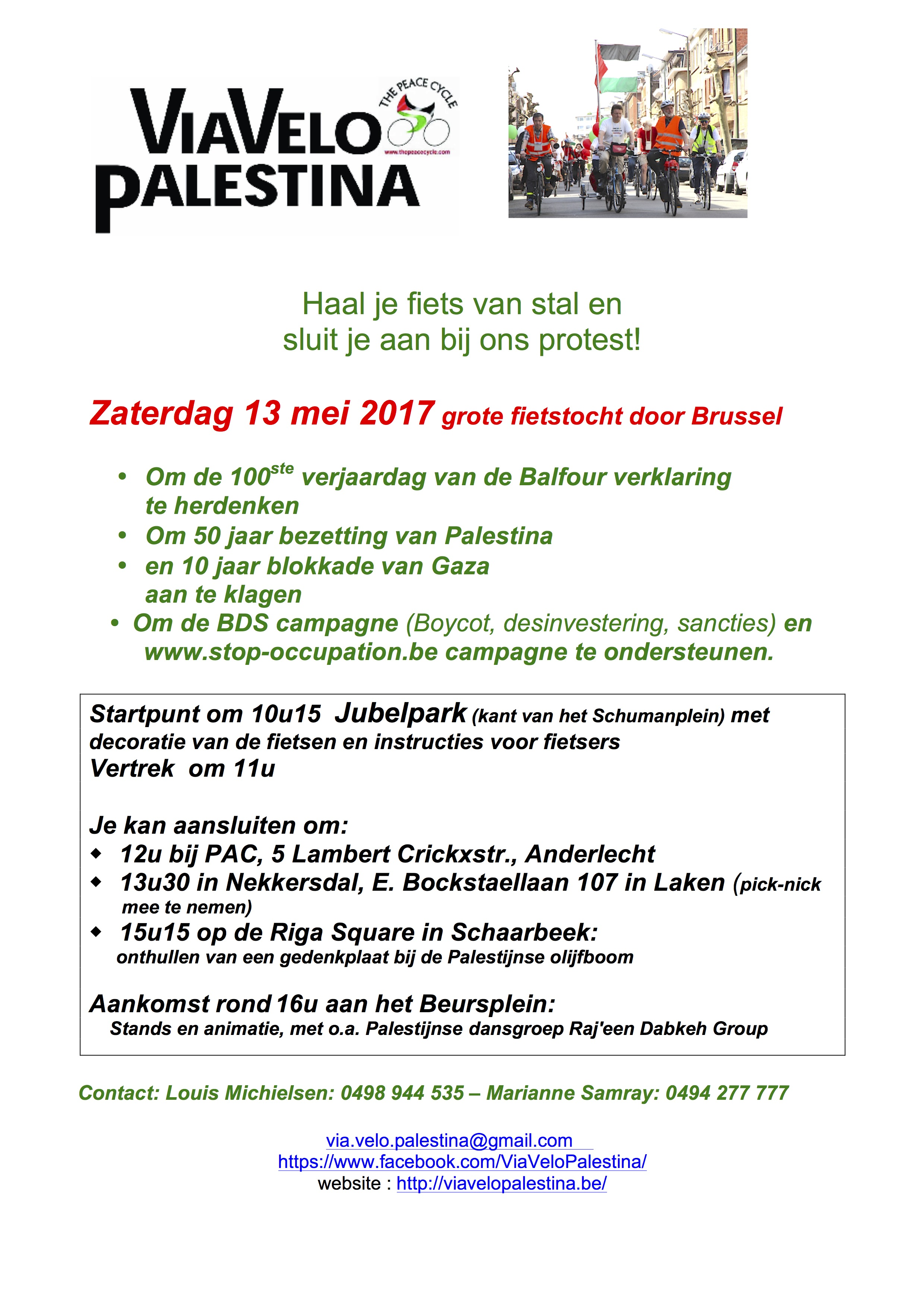 VVP 17 tract NL